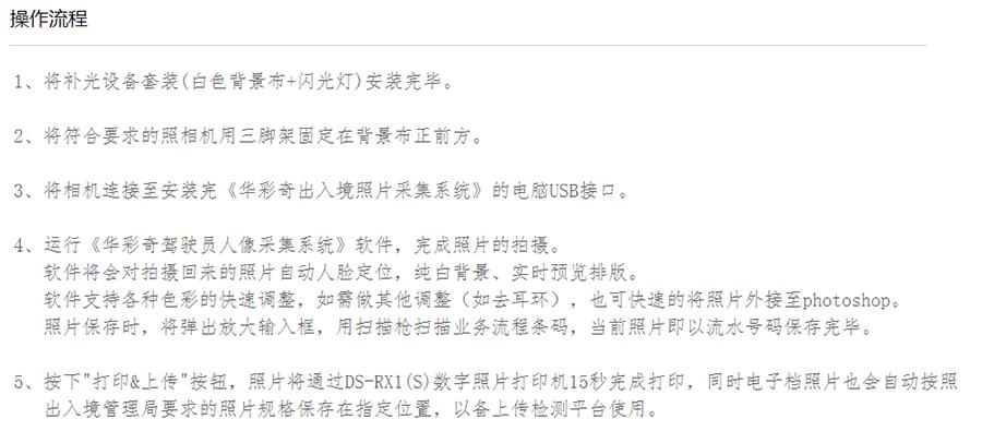 BaiduHi_2016-12-16_15-9-25.png